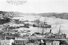 Vladivostok's Golden Horn Bay - 1918