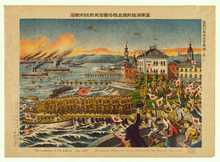 Lithograph depicting the landing of Japanese troops at Vladivostok